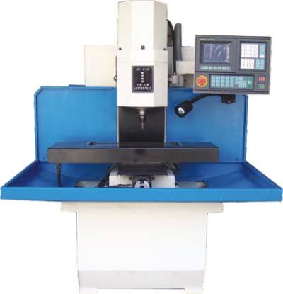 HY-240型 数控铣床(教学/生产两用型)