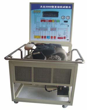 hy-qc212型桑塔纳3000型发动机试验台