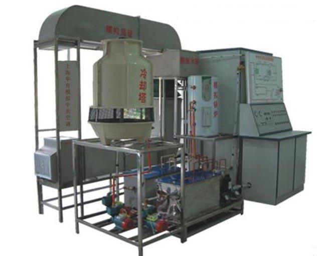 HY-31型中央空调实验设备