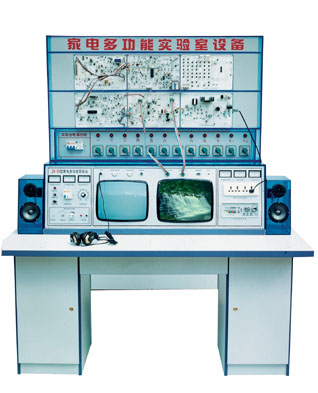 3号板:黑白电视机,场输出电路单元
