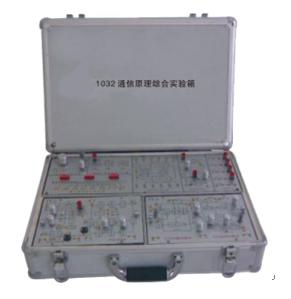 HY-1032<strong><strong>通信原理综合实验箱</strong></strong>(模块化)