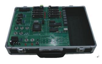 HY-1121新型程控交换实验平台系统