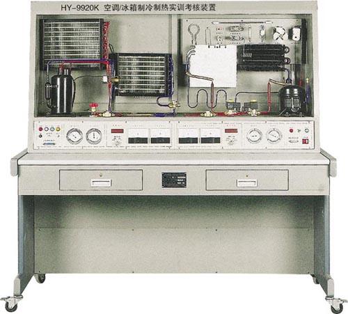 冰箱系统的实时工作状态一目了然;此外,管路中设有视液镜可观察制冷剂