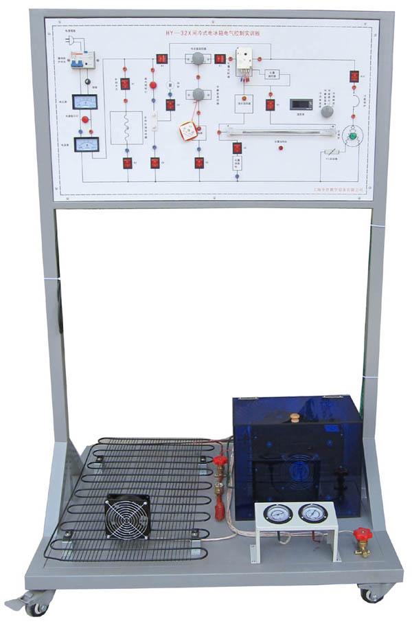 hy-9920p型制冷电路电气控制实训板