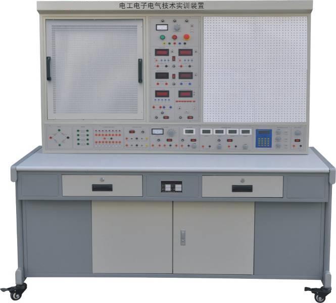 一、概述 电工电子电气技术实训装置是一种面向电子职业技能培训鉴定的实训装备。通过实训教学提高学生的技术操作能力,增强就业人员的职业技能;通过等级鉴定又为企业选用技术人员提供可靠的依据和凭证。本实训装置可提供大中专院校和相关职业学校的电子、电气等相关专业使用。 本实训装置在结合生产实践需要和充分吸收以往技能考核经验的基础上,全面考虑了电工电子工种所必须掌握的技能。应用所提供的可靠优质电源、仪器仪表功能模块,它们为实训的考核提供了精确的测量依据。实训装置的设计充分考虑了人机学间的关系,该装置使用方便,美观大方